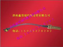 潍柴发动机转速传感器612600190113/612600190113