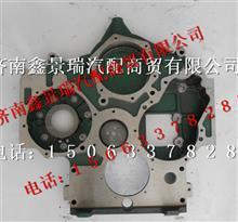 潍柴动力发动机正时齿轮室612600010932/612600010932