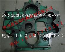 潍柴动力发动机正时齿轮室612600012122/612600012122