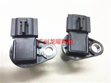 热销产品 传输速度传感器  319358E006  日产/31935-8E006