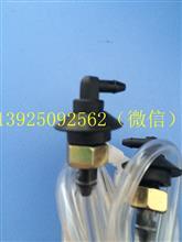 华菱玻璃水管带喷嘴/华菱玻璃水管带喷嘴