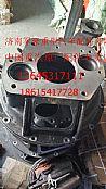 法士特变速箱离合器壳体180-1601015-5/180-1601015-5