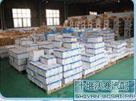 优势供应雷竞技工程机械3975139发电机总成/3975139