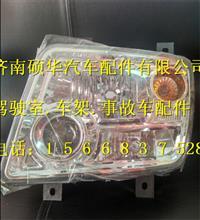 欧曼2280左前照灯总成H1364010000A0/H1364010000A0