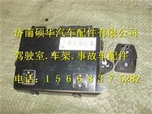 重汽豪沃T7H左车门控制器总成WG1664332063/1