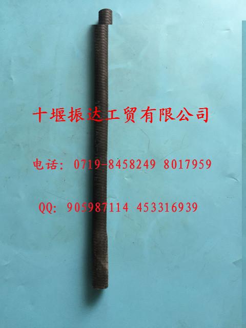 东风除气胶管1311031-K20A0/1311031-K20A0