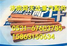 潍柴发动机排气管紧固螺栓厂家批发/612600110952