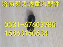 潍柴发动机配件STR气门弹簧上座厂家批发/81500050022