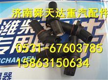 潍柴发动机曲轴转速传感器厂家批发/612630030007