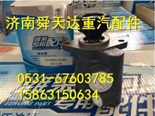 潍柴发动机转向助力泵厂家批发/612600130267