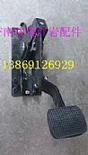 �t�r金���x合器踏板  �t�r新大康�x合器踏板/�t�r金���x合器踏板  �t�r新大康�x合器踏板