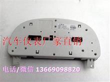 东风创普司机座椅商用车仪表安全可靠/T3801YT04-010J-600