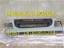 福田戴姆勒欧曼汽车原厂配件   欧曼2280保险杠/H1831011101A0
