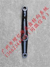 方向机垂臂随动器垂臂/3412011-K1301
