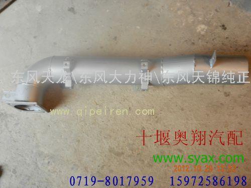 【1203020-t08a0】东风天龙排气管1203020-t08a0