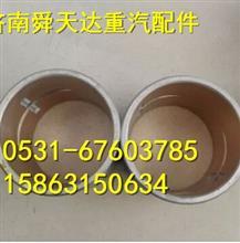 潍柴连杆衬套616005020005厂家批发/潍柴连杆衬套616005020005