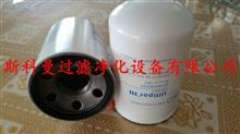 HC7400SKZ4H颇尔液压油滤芯送精品包装/HC7400SKZ4H