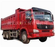 中国重汽豪沃整车/重汽豪沃