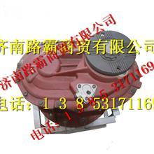 陕汽汉德469中桥主减速器总成/DZ90129320009