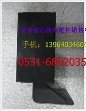 陕汽德龙配电盒   陕汽驾驶总成/DZ91189772110