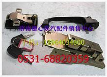 陕汽德龙偏置码头车左车门锁操纵机构总成/QXPM-6105010