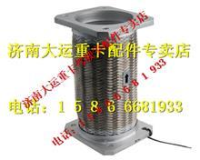 山西大运重卡排气网套管总成 120BAK00006/120BAK00006