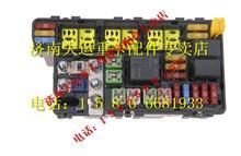 山西大运重卡底盘控制盒主体结构/375BBB00004