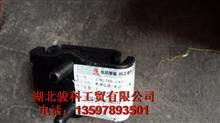 东风多利卡机脚垫1001030-C48785东风多利卡配件/多利卡D9发动机胶垫1001030-C48785