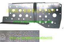 重汽豪瀚保险杠左支架总成AZ9525930023/AZ9525930023