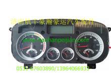 重汽豪瀚配件天然气组合仪表AZ9525580012/AZ9525580012