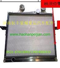 重汽豪瀚水箱散热器AZ9525530302/AZ9525530302