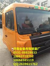 厂家直销华菱欧款系列驾驶室总成 安全带 天窗 升降器 行李架专卖/hl-049