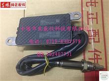 玉柴康明斯潍柴锡柴国四SCR系统氮氧传感器NOx/5WK97100/96675A/96765A