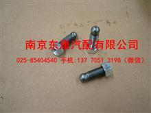 C3900706康明斯发动机配件6CT系列发动机气门调整螺栓/C3900706