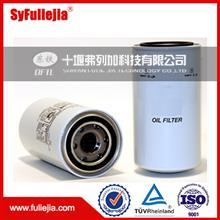 机油滤芯  LF3970/LF3970