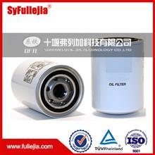 机油滤芯  LF3922/LF3922