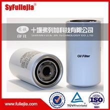 机油滤芯   LF4017/LF4017