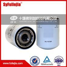 机油滤芯  LF3541/LF3541