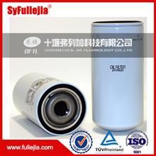 机油滤芯  LF3545/LF3545