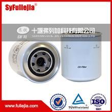 机油滤芯  LF3497/LF3497