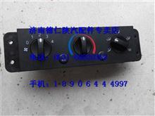 陕汽德龙M3000空调控制面板陕汽驾驶总成/PW10B    8112QXA-010-00