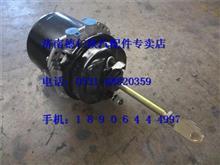 陕汽德龙M3000膜片弹簧制动气室   陕汽驾驶总成/SZ905000742