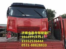 厂家销售一汽解放悍威驾驶室总成,安全带天窗升降器行李架/jf-043