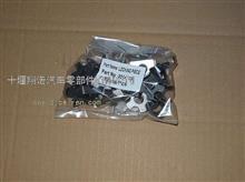 东风6CT排气管螺栓防松片/C3914708