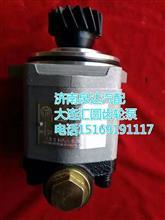 潍柴发动机适用/转向齿轮泵/巨力泵/大连汇圆泵业/612600130516