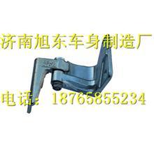 欧曼GTL超能版车门下铰链FH4610110007A0/FH4610110008A0