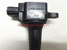高质量汽车点火线圈  AIC-4051 马自达/ZJ01-18-100