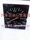 驾驶室仪表盘低价促销湖北三环车身部件保险杠/C3801020-C0225