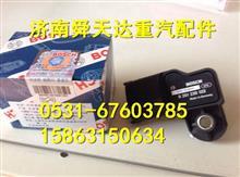 雷火电竞下载天然气发动机进气压力传感器13034248厂家批发 13034248