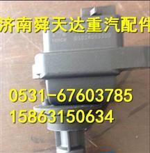 雷火电竞下载天然气发动机配件13034189厂家批发 雷火电竞下载天然气发动机配件13034189